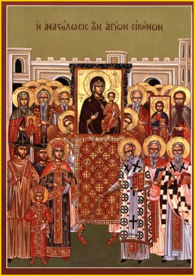 orthodoxy-sunday
